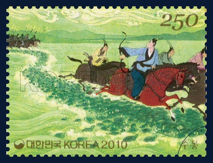 Jumong Special Stamps, horse, bow, history, green, brown, 2010 9 14, 주몽 특별우표, 2010년 9월 14일, 2760, 주몽의 도피, postage 우표