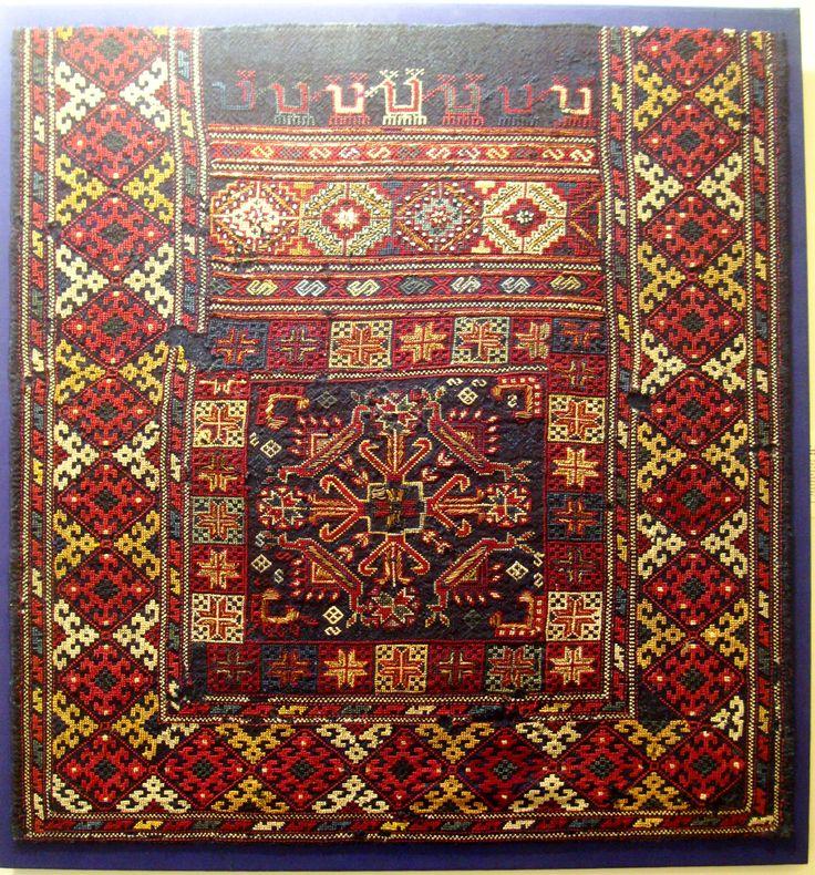 Armenian Traditional Dress, An Apron