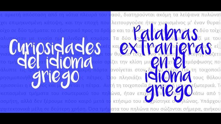 Mi gran aventura griega | Palabras extranjeras en el griego moderno