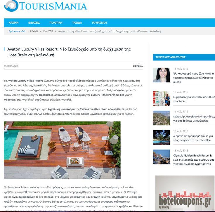 Άρθρο για το Avaton Luxury Villas Resort στο TourisMania.gr - Τουριστικά Νέα. Διαβάστε περισσότερα: http://www.tourismania.gr/avaton-luxury-villas-resort-%CE%BD%CE%AD%CE%BF-%CE%BE%CE%B5%CE%BD%CE%BF%CE%B4%CE%BF%CF%87%CE%B5%CE%AF%CE%BF-%CF%85%CF%80%CF%8C-%CF%84%CE%B7-%CE%B4%CE%B9%CE%B1%CF%87%CE%B5%CE%AF%CF%81%CE%B9%CF%83/