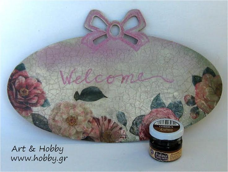 Craquelle δύο συστατικών! http://us4.campaign-archive1.com/?u=a2dea65d11016b2abd766c193&id=7388734f82