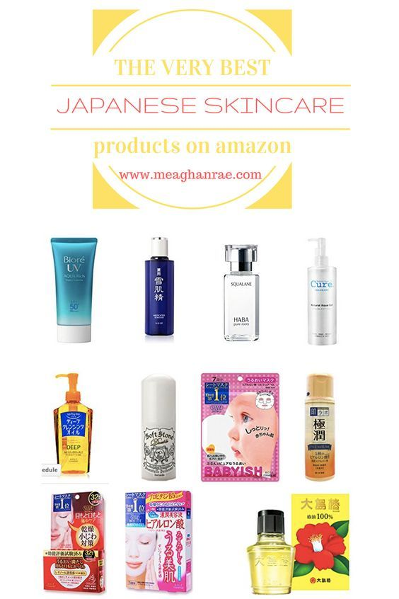 The Best Japanese Skincare Products You Can Buy From Amazon Com