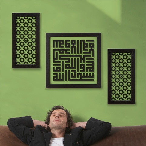 Khatam + Dhikr by Sakina Design - Inspired by Islamic art and architecture