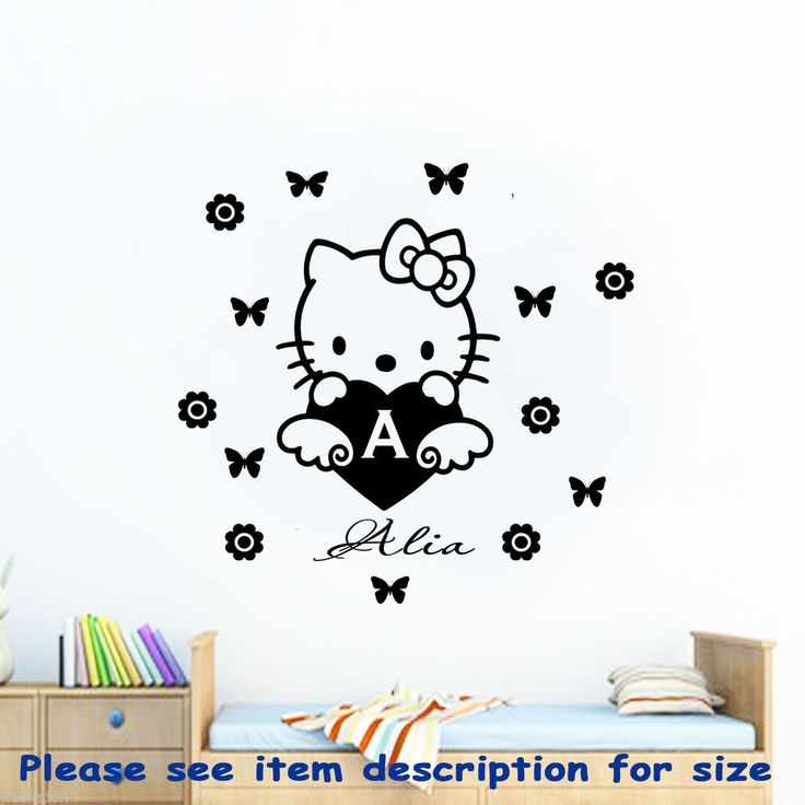 Best Wallart Stickers Decal Stencil Mural For Wall Images On - Disney custom vinyl stickers