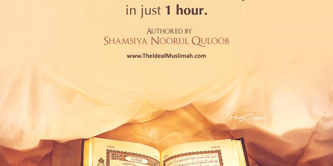 IN 1 HOUR : Memorize 101 Verses of Qur'an + Climb 101 Levels of Jannah