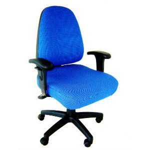 Large Zed ErgonomicOffice Chair  An extremely comfortable, fully ergonomic chair featuring a large sculptured seat pan with prominent water fall front edge to the seat that eliminates the possibility of any pressure points behind the knee. Available in a high back as standard with optional adjustable height arms.  http://keenoffice.com.au/product/large-zed/