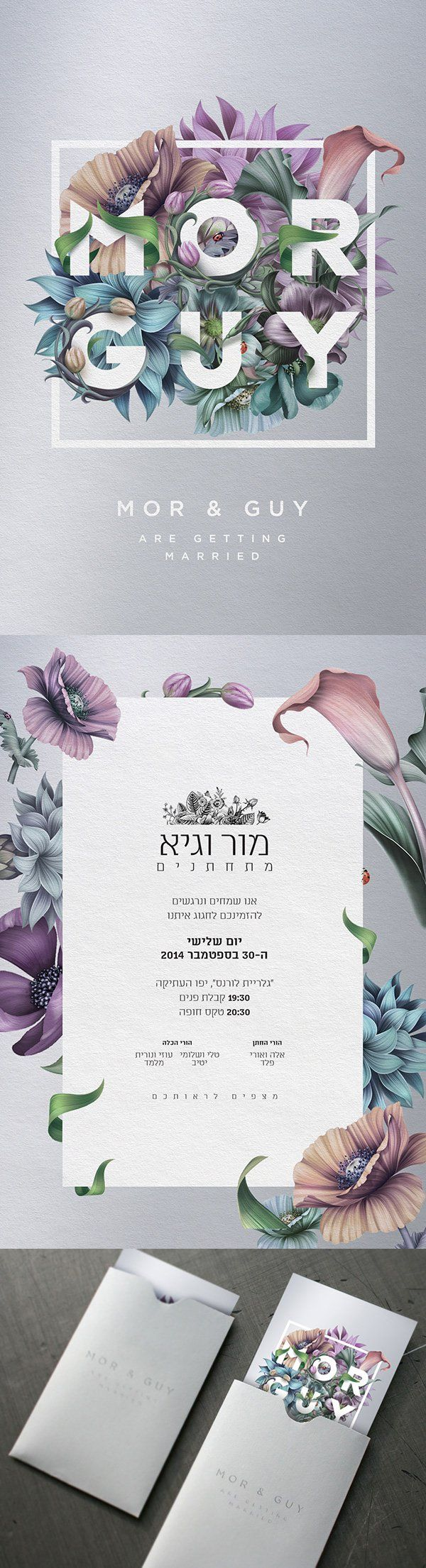 Wedding invitations don't have to be boring. This invitation pairs beautiful floral illustration with simple, block-like text. The way the flora interacts with the text is interesting, as if the text is growing into it.