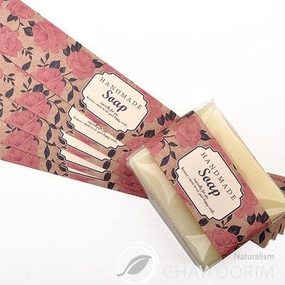 Soap Packaging Ideas | soap lables | Packaging ideas