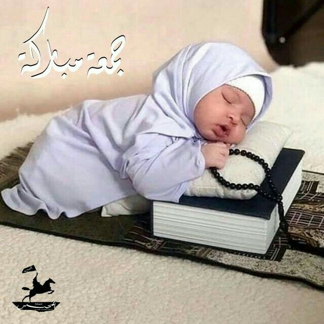 Pin By Saiyed Namira💫 On ♡islamic♡dpzzz Baby Hijab Cute
