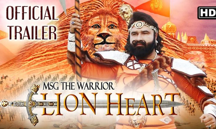"""MSG The Warrior – """"LION HEART"""" Official Trailer"""