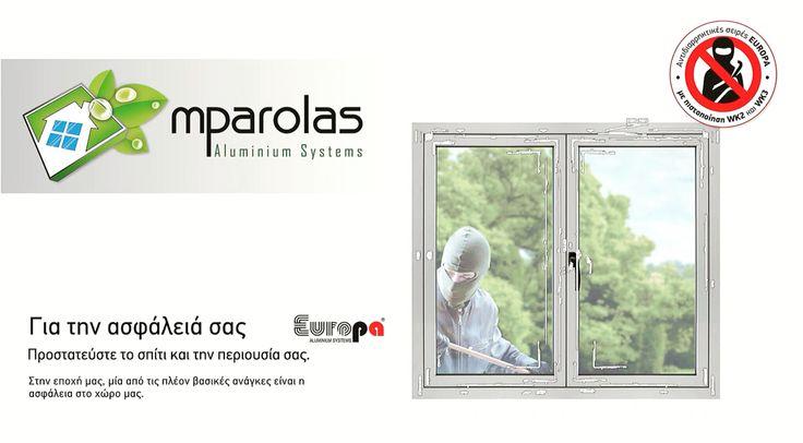 Ασφάλεια... Προστατεύστε το σπίτι και την περιουσία σας. #mparolas #aluminium #europa #asfaleia #portes #parathyra #anti_vandal #security #doors http://alouminia-koufomata.gr
