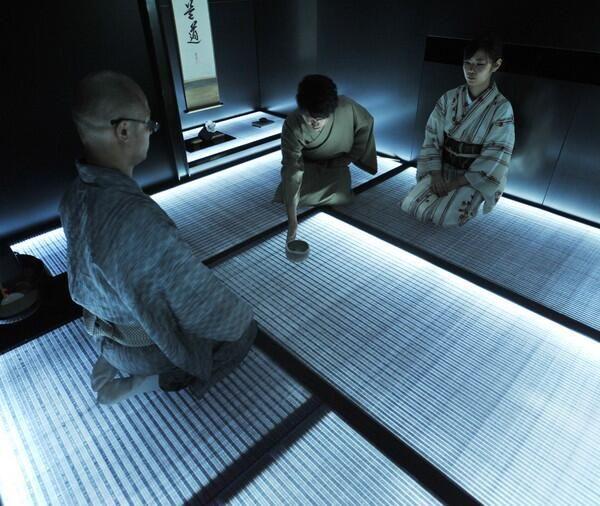 HIKARI-TATAMI, Tatami shining