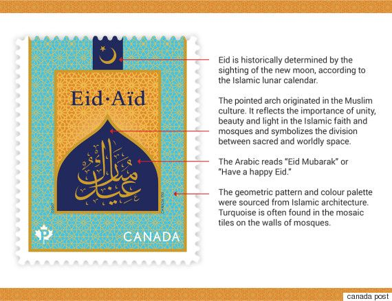 Canada Post Eid Stamp Issued To Recognize 2 Important Muslim Holidays   HuffPost Canada