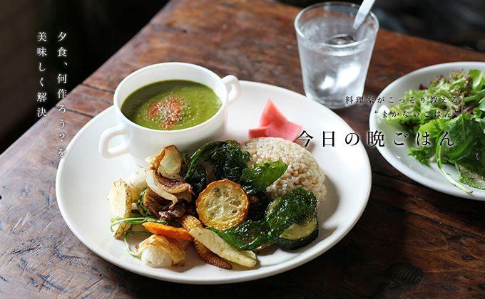 ひよこ豆とほうれん草のカレーの作り方・レシピ | 暮らし上手