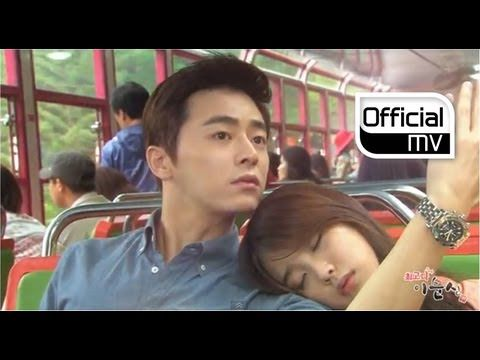 [MV] Cho jung seok(조정석) _ I love you so much(완전 사랑해요) (SoonSin the best(최고다 이순신) OST Part 3) -