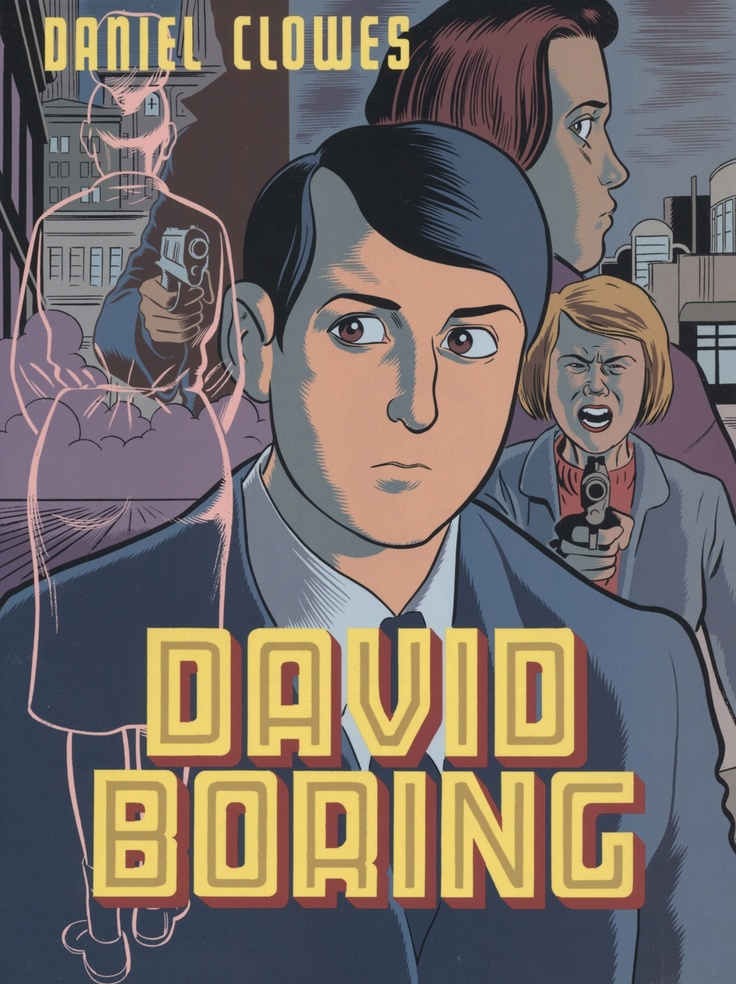 David Boring, By: Daniel Clowes