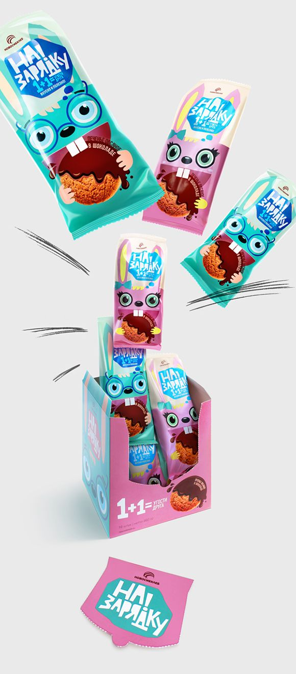 Packaging Design Child cookies