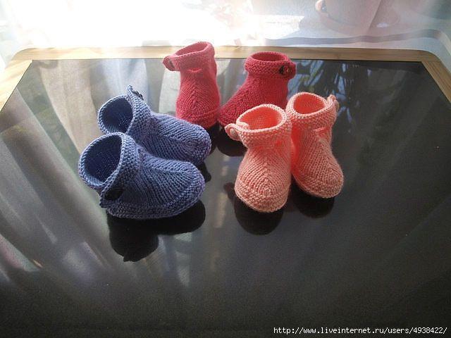 Обувь детская - вязание и шитье. | Записи в рубрике Обувь детская - вязание и…