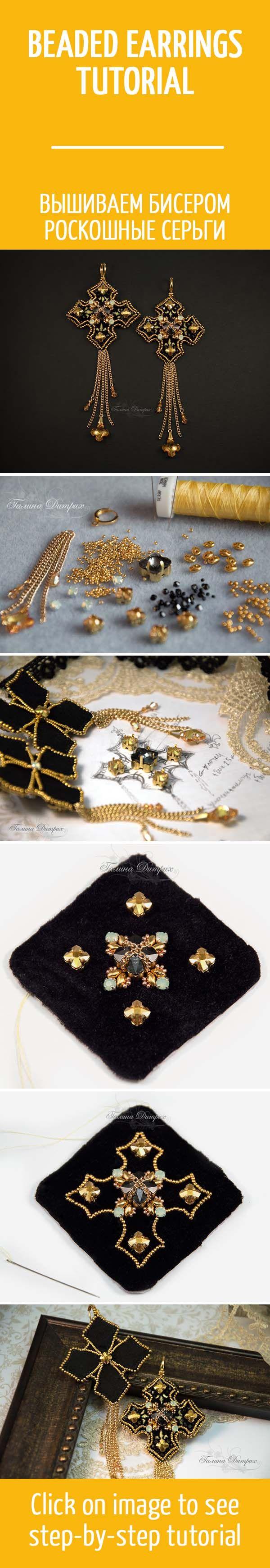 Мастер-класс от гуру бисерной вышивки Галины Дитрих: создаем двусторонние серьги «Земное и вечное» / Beaded two-sided earrings tutorial