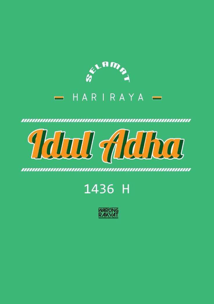 Happy ied adha