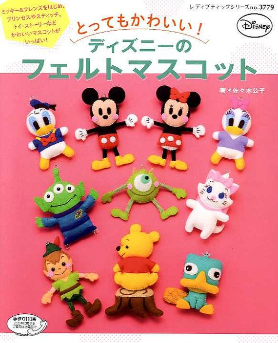 I+love+Disney+Felt+CHARACTER+MASCOTS+2++Japanese+by+pomadour24,+¥1650