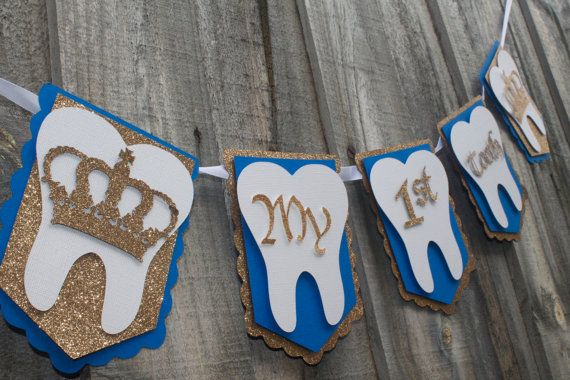Royal King TOOTH PARTY BANNER Crown First Tooth by PoshMyParty