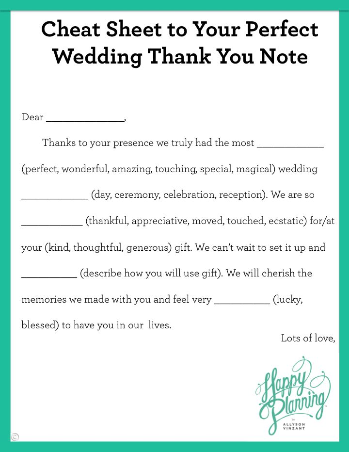 Cheat Sheet to Your Perfect Wedding Thank You Note | Allyson VinZant