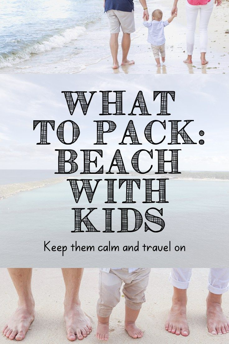Wondering what to bring to the beach with kids? I've compiled this list of the best gear I've used to keep my kids (and myself) sane (and happy) at the beach. Click through to discover these beach must-haves!