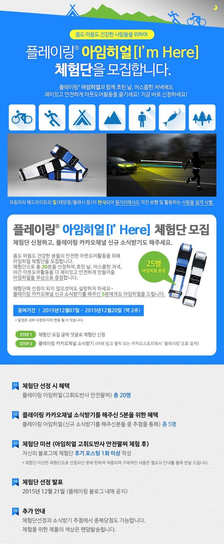 http://blog.naver.com/playringbag/220561445484