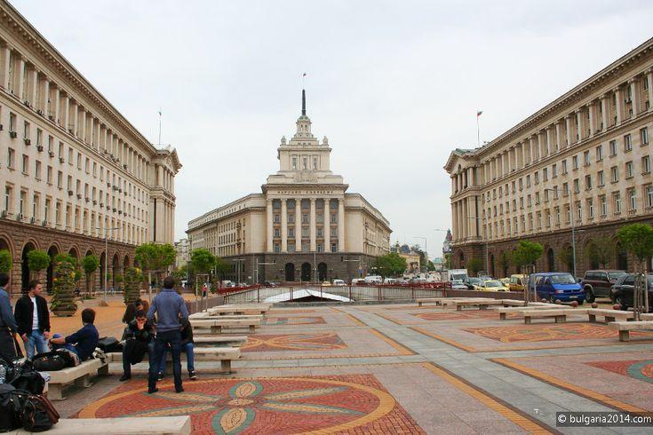 София, Болгария http://bulgariatravelagent.com