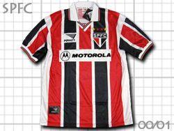 サンパウロFC 2000