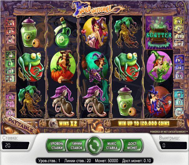 лягушки игровые автоматы играть онлайн бесплатно без регистрации