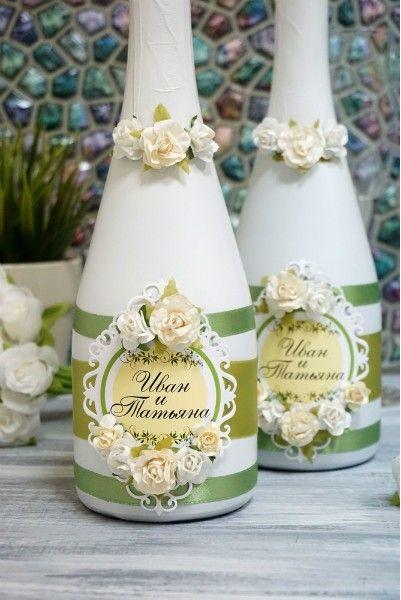 """Свадебное шампанское """"Оливия"""""""