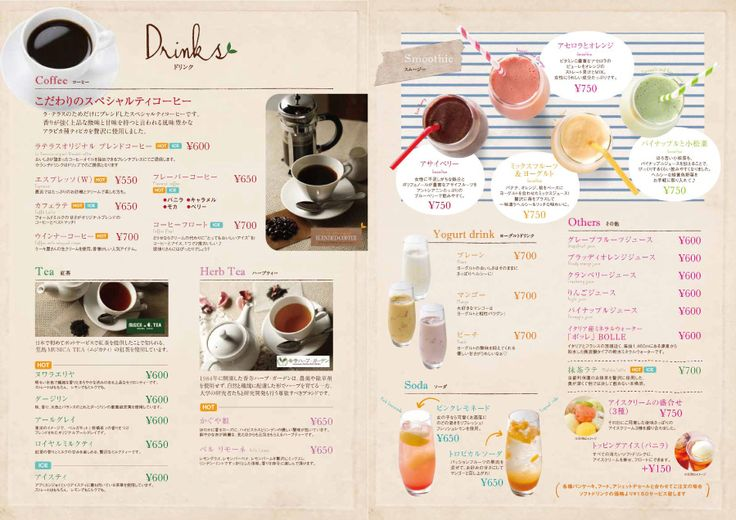 grandfront-osaka-cafe-menu4.jpg (899×636)