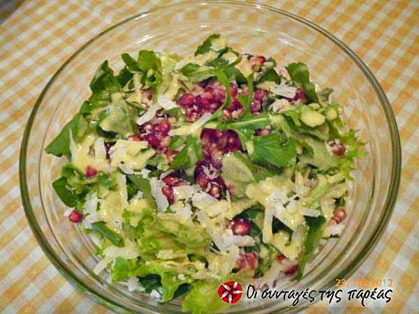 Σαλάτα με ρόκα, παρμεζάνα και ρόδι #sintagespareas #salatameroka #salatamerodi