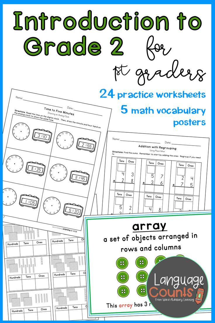 Introduces students to 2nd grade concepts such as hundreds [ 1103 x 735 Pixel ]