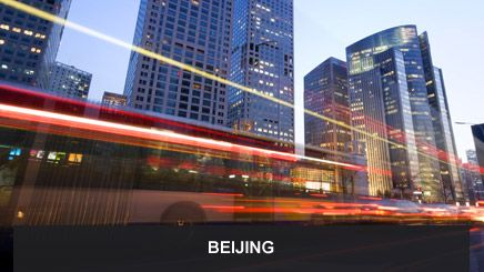Book Virtual Office, Serviced Office and Meeting Rooms in Beijing from Servcorp India.