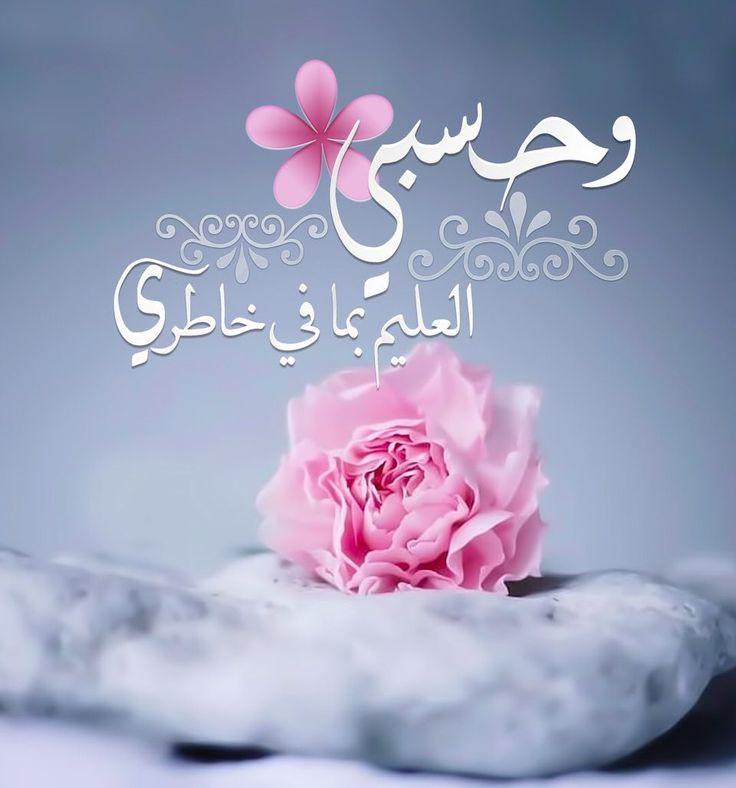картинки с именем фатима на арабском расположены, какие имеются