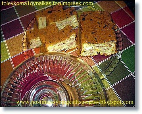 Smoked and spicy cake | deliciousrecipesofgogo