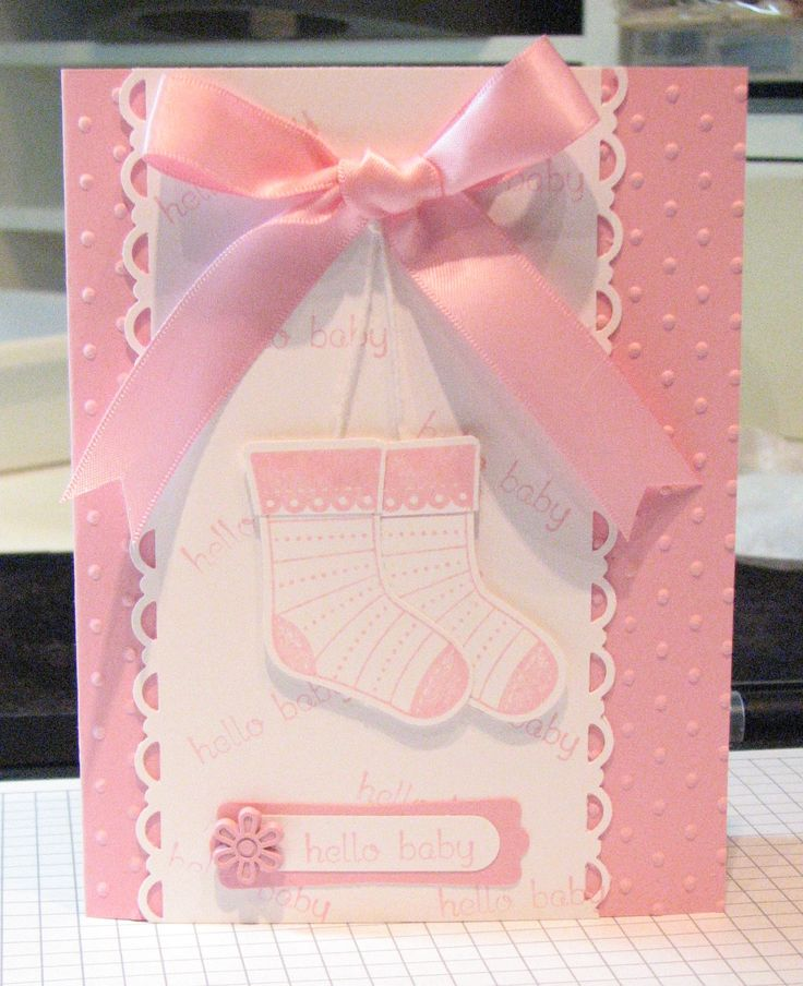 Февраля, открытка для новорожденной с туфельками