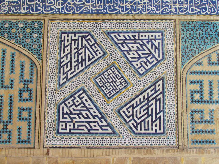 Banna'i is an architectural technique that combines brickwork with kufi calligraphy.