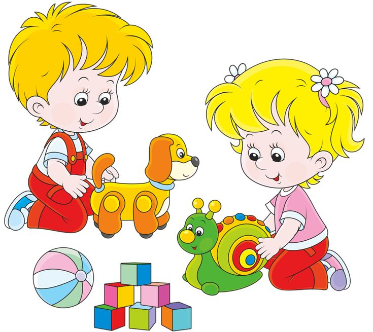 children playing toys clipart - photo #1