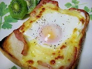 「絶品!ベーコンエッグトースト」朝食やおやつにぴったりのひと品です!相性ぴったりの食材ばかりで作りました。【楽天レシピ】