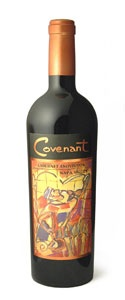 OK, it's not Israeli, but it is still kosher wine  Covenant Kosher Wine. I bet this is delicious.