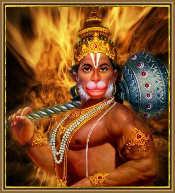 real hanuman ji hariharji vinay patrika hanuman stuti 36