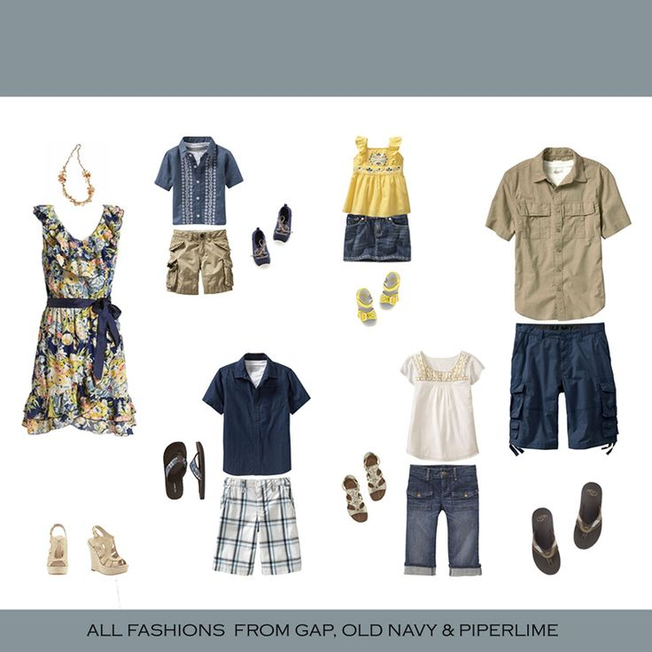 Outfits for family photos