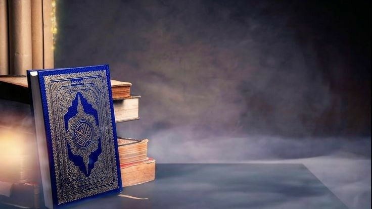 Islamic Pattern Art Fotografi Abstrak Desain Banner Abstrak Cool quran wallpaper images