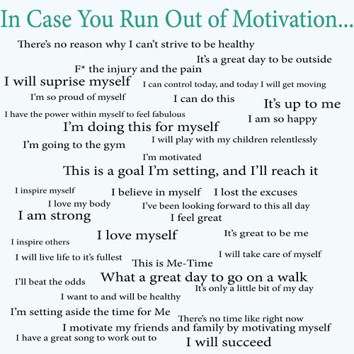 good motivation