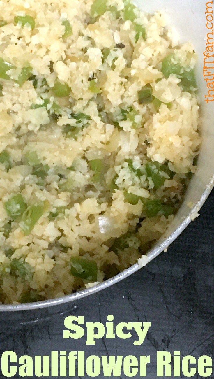 delicious easy spicy cauliflower rice, goes great with cajun shrimp & is low carb! diet friendly!