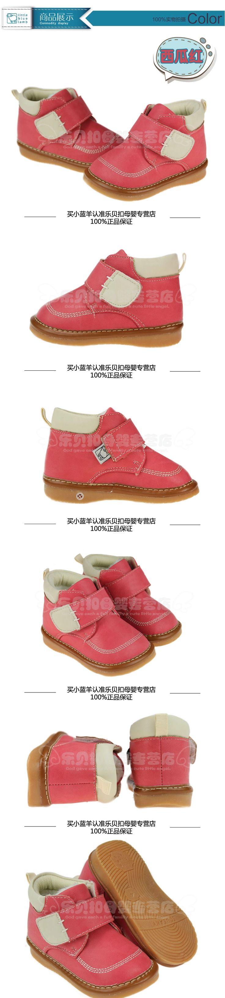 2015 Зимние модели малого голубой баран отправка новых детей обувь малыша плюс бархат мягкой обуви сухожилия в конце Jiaojiao Taobao обувь 5809-